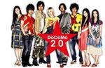 docomo2.0j.png